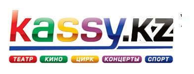 Kassy Crack Скачать Бесплатно - фото 2